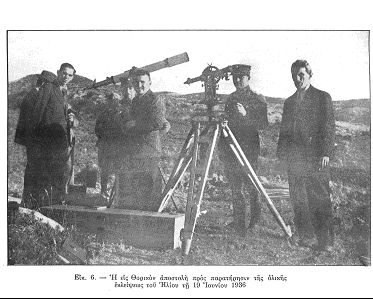 Observation of the Solar eclipse of 19th June 1936 at Cape Thorikon, Laurion, Greece